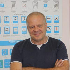 Директор автошколы АСС Астраханцев Юрий Геннадьевич
