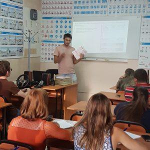 Учебный класс 14-я Чередовая,2